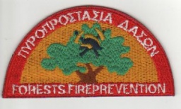 Greece Forests Fireprevention (Greece)
