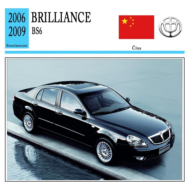 Brilliance BS6
