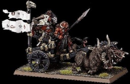 Beast of Caos Beastmen Chariot
