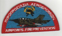 Greece Airports Fireprevention (Greece)